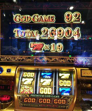 ゴット の ミリオン 凱旋 神々 ミリオンゴッド神々の凱旋 ペナルティ中のGOD揃いや天井が伸びる件